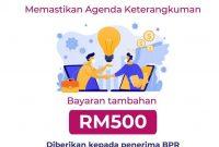 RM500