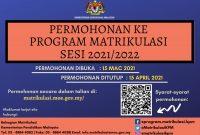 Permohonan Matrikulasi Sesi 2021 KPM Online