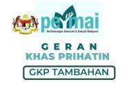 Semakan GKP Tambahan PERMAI & Tarikh Pembayaran 2021